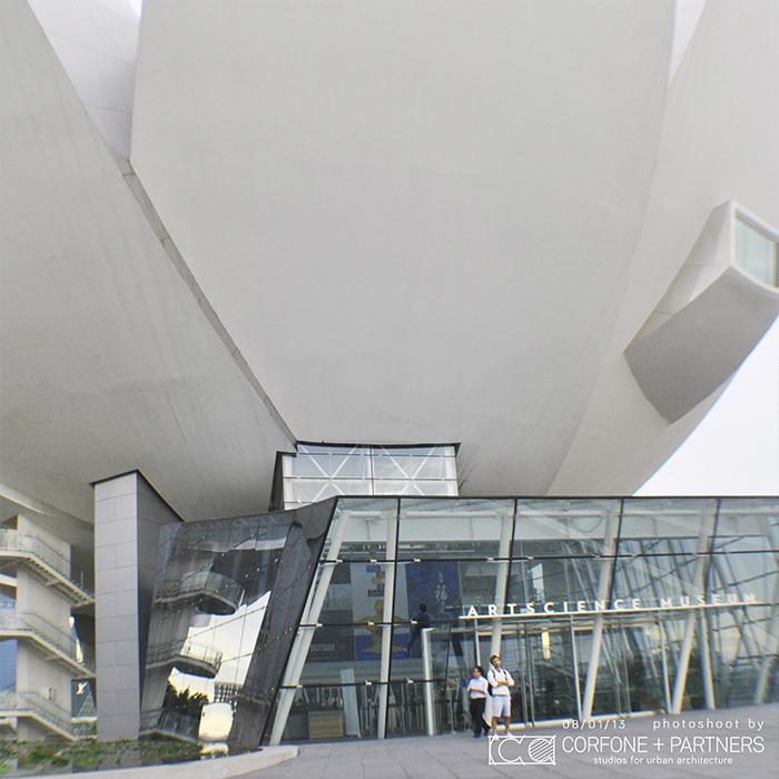 285 ArtScience Museum